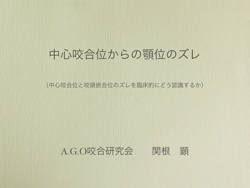20130717132557820.png