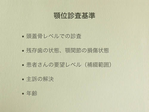 201307171344541952.png