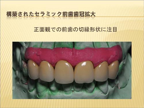 201307171650566689.jpg