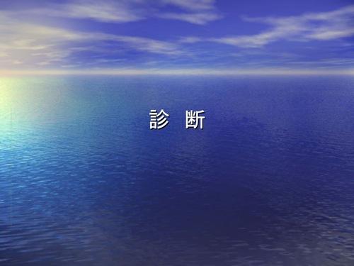 2013071811594618634.jpg